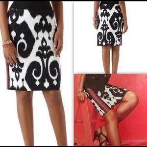 White House Black Market Ikat Faille Pencil Skirt